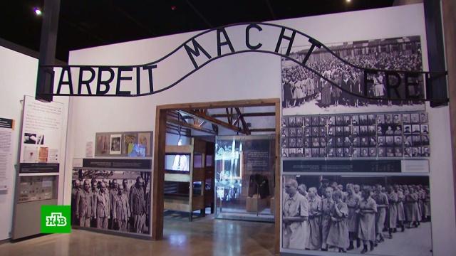 Путин отправляется вИерусалим на открытие форума памяти жертв холокоста.Вторая мировая война, Израиль, история, памятники, холокост.НТВ.Ru: новости, видео, программы телеканала НТВ