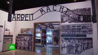 Путин отправляется вИерусалим на открытие форума памяти жертв холокоста