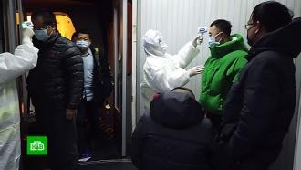 ВКитае пневмонией нового типа больны свыше 570человек