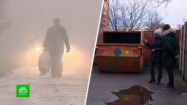 Власти Ленобласти пересчитывают спорные тарифы за вывоз мусора.Ленинградская область, Санкт-Петербург, мусор, тарифы и цены.НТВ.Ru: новости, видео, программы телеканала НТВ