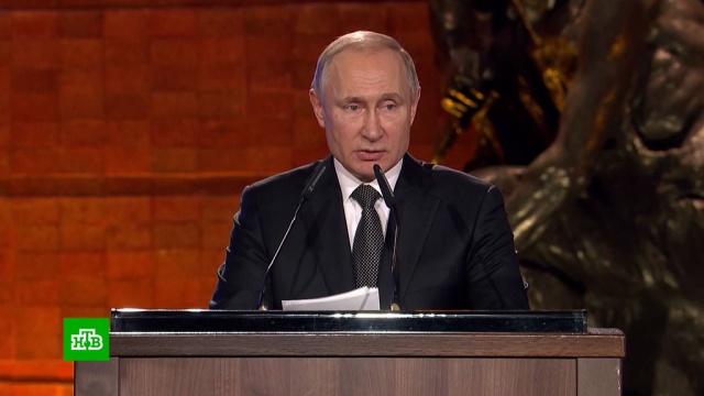 Китай поддержал предложение Путина провести саммит лидеров пяти стран.Великобритания, Израиль, Китай, ООН, Путин, США, Франция.НТВ.Ru: новости, видео, программы телеканала НТВ