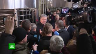 Порошенко приехал на допрос по делу огосизмене