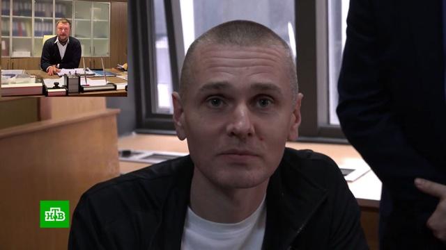 Адвокаты россиянина Винника заявили оего похищении вГреции.Греция, Франция, криптовалюты, суды, экстрадиция.НТВ.Ru: новости, видео, программы телеканала НТВ