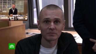 Адвокаты россиянина Винника заявили оего похищении вГреции