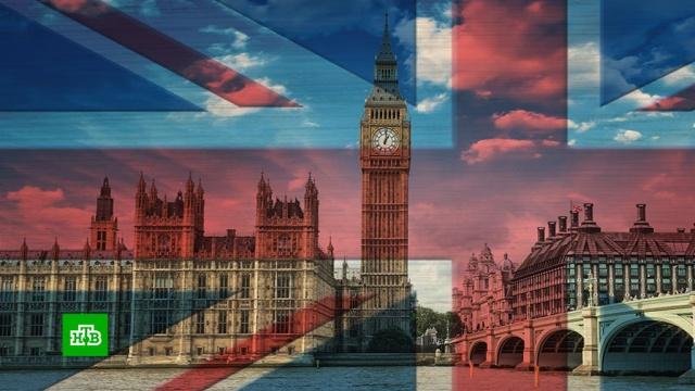 ЕлизаветаII подписала закон оBrexit.Великобритания, Европейский союз.НТВ.Ru: новости, видео, программы телеканала НТВ
