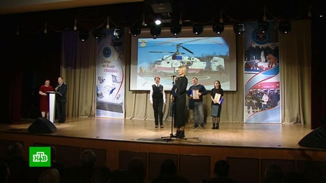 Столичные спасатели наградили журналистов НТВ.МЧС, НТВ, журналистика.НТВ.Ru: новости, видео, программы телеканала НТВ