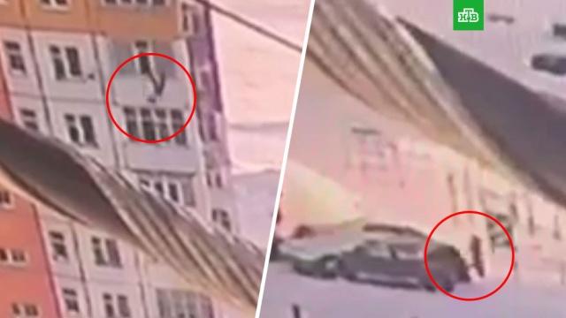 Россиянка упала сдевятого этажа, апотом встала ипошла.НТВ.Ru: новости, видео, программы телеканала НТВ