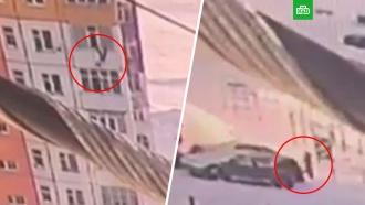 Россиянка упала сдевятого этажа, апотом встала ипошла