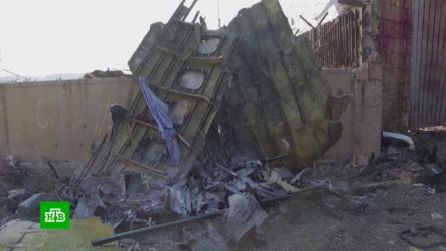 МИД Ирана: сбивший украинский Boeing военный находится втюрьме.Иран, США, Украина, авиационные катастрофы и происшествия.НТВ.Ru: новости, видео, программы телеканала НТВ