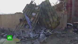 МИД Ирана: сбивший украинский Boeing военный находится втюрьме