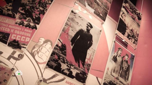 Парадоксальный союз: против переписывания истории Второй мировой выступают Россия, Германия иИзраиль.история, Израиль, Вторая мировая война, Путин, Польша, памятники, холокост, Зеленский.НТВ.Ru: новости, видео, программы телеканала НТВ