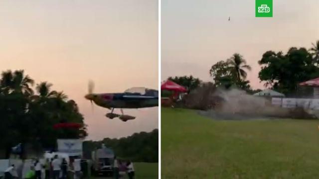 Самолет рухнул на людей во время репетиции авиашоу.НТВ.Ru: новости, видео, программы телеканала НТВ
