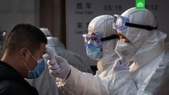 В Китае заявили об усилении способности коронавируса к передаче.Число заразившихся коронавирусом в Китае достигло 2027, 57 человек из них умерли.Китай, Москва, болезни, врачи, эпидемия.НТВ.Ru: новости, видео, программы телеканала НТВ