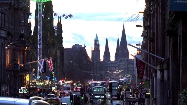 Шотландцы намерены покинуть Великобританию сразу после Brexit.Великобритания, Европейский союз, Шотландия, референдумы.НТВ.Ru: новости, видео, программы телеканала НТВ