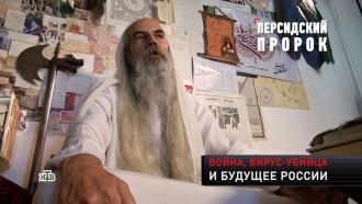Иранский провидец 11 лет провел в медитациях