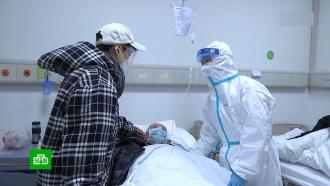 Роспотребнадзор: большинство заразившихся коронавирусом— старше 60лет