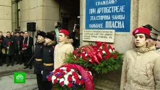 Возложения цветов, выставки, концерты: Петербург вспоминает блокадный подвиг