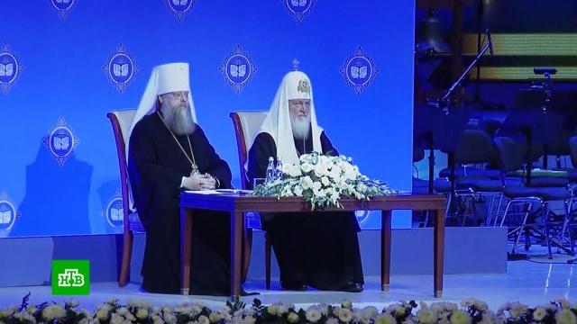 Патриарх Кирилл: наследники Победы ответственны за сохранение исторической правды