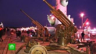 Вцентре Петербурга готовят зенитки для победного салюта