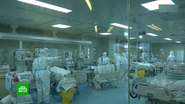Число зараженных коронавирусом в Китае выросло за сутки на треть.ВОЗ, Китай, болезни, медицина, эпидемия.НТВ.Ru: новости, видео, программы телеканала НТВ