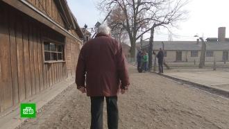 Послу России не дали выступить на траурной церемонии вОсвенциме