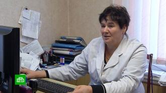 Один врач на 18000человек: жители Иркутской области часами стоят вочереди кфельдшеру