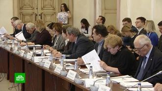Федеральные министерства хотят перенести в регионы