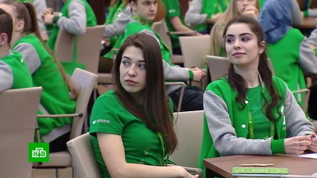 Вкорпоративном университете «Сбербанка» открылась «Зимняя экономическая школа».Сбербанк, образование, экономика и бизнес.НТВ.Ru: новости, видео, программы телеканала НТВ