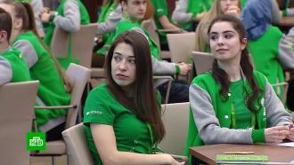 Вкорпоративном университете «Сбербанка» открылась «Зимняя экономическая школа»