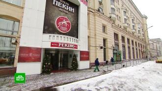 Московский «Пекин» продадут почти за 5 млрд рублей
