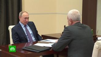 Глава «Лукойла» рассказал Путину опланах привлечь более $100млрд инвестиций