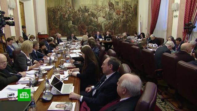 На Совете по правам человека обсудили изменения вКонституцию.Путин, законодательство, конституции.НТВ.Ru: новости, видео, программы телеканала НТВ