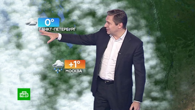 Прогноз погоды на 29 января.погода, прогноз погоды.НТВ.Ru: новости, видео, программы телеканала НТВ
