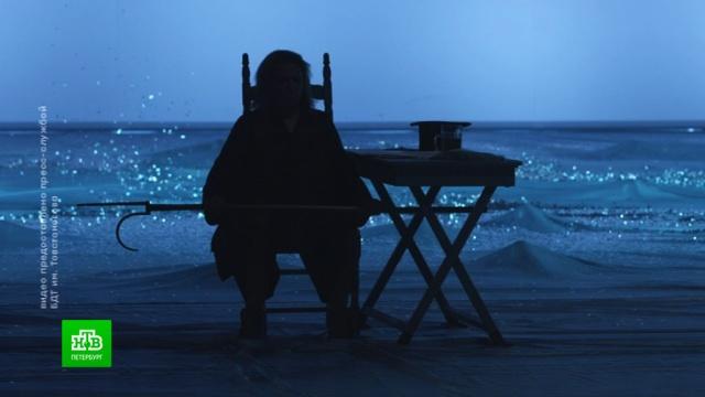 На сцене БДТ покажут «Старика и море» с Аллой Демидовой.Большой драматический театр, Санкт-Петербург, театр, фестивали и конкурсы.НТВ.Ru: новости, видео, программы телеканала НТВ
