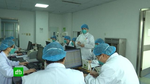 Число умерших от коронавируса вКитае превысило 100.Китай, болезни, медицина, эпидемия.НТВ.Ru: новости, видео, программы телеканала НТВ