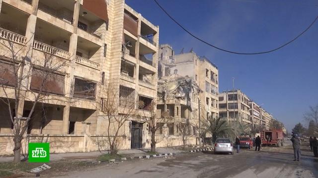 Впригороде Алеппо после обстрела боевиков рухнул жилой дом.Сирия, войны и вооруженные конфликты.НТВ.Ru: новости, видео, программы телеканала НТВ