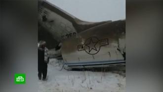 США подтвердили крушение своего военного самолета вАфганистане