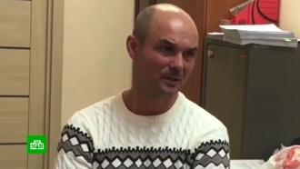 Отец оставленных ваэропорту детей сдался полиции