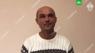 «Проявил слабость»: мужчина объяснил, почему бросил сыновей вШереметьево