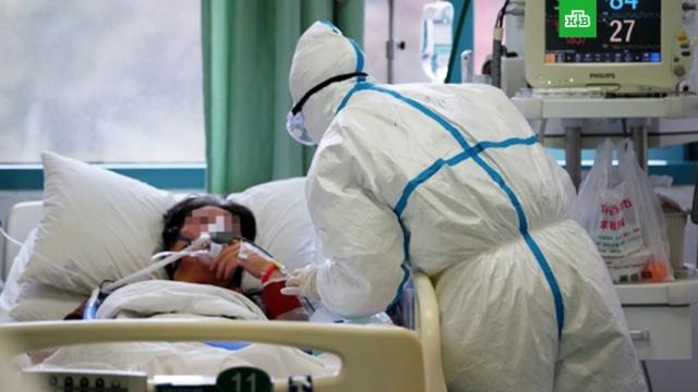 Назван еще один способ передачи нового коронавируса.Появились новая информация о способах передачи смертельно опасного коронавируса, стремительно распространяющегося в КНР и других странах.Китай, болезни, медицина, туризм и путешествия, эпидемия.НТВ.Ru: новости, видео, программы телеканала НТВ