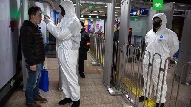 В Китае предсказали пик эпидемии коронавируса.Пик вспышки нового коронавируса в Китае наступит примерно через 7–10 дней.Об этом заявили в экспертной комиссии госкомитета по вопросам здравоохранения КНР.Китай, болезни, эпидемия.НТВ.Ru: новости, видео, программы телеканала НТВ