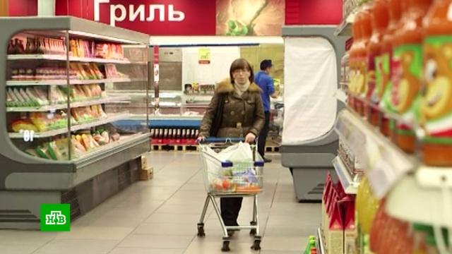 Министр Котяков объяснил сокращение прожиточного минимума.экономика и бизнес, Минтранс РФ.НТВ.Ru: новости, видео, программы телеканала НТВ