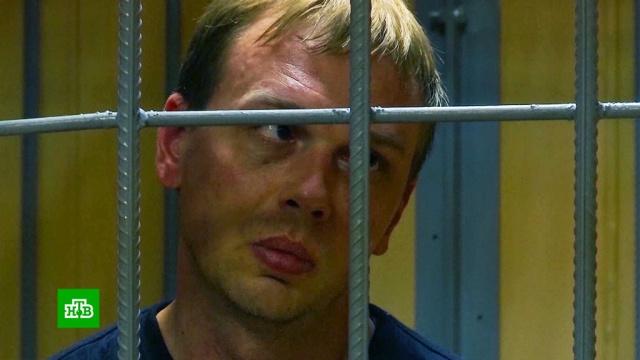 СК: полицейские сами купили и подбросили наркотики Голунову.журналистика, задержание, наркотики и наркомания, полиция.НТВ.Ru: новости, видео, программы телеканала НТВ