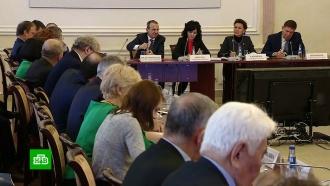 ОП обсудила главенство Конституции РФ над нормами международного права