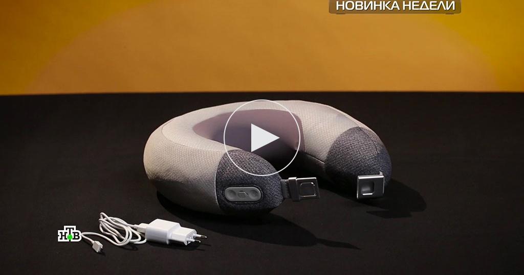 Массажная подушка для шеи сфункцией нагрева