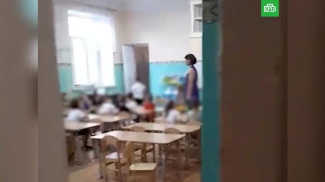 Вкостромском детсаду няня назвала детей «маленькими мерзавцами».Кострома, дети и подростки, детские сады.НТВ.Ru: новости, видео, программы телеканала НТВ