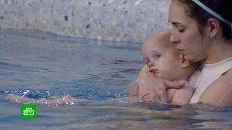 Семья тяжелобольного Артёма собирает деньги на генную терапию в США