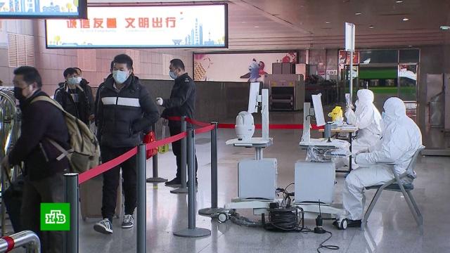 ВКитае из-за коронавируса отменяют свадьбы ипохороны.ВОЗ, Китай, болезни, здоровье, эпидемия.НТВ.Ru: новости, видео, программы телеканала НТВ