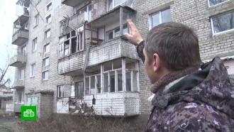 ВДонбассе жители непризнанных республик подают на Украину вЕСПЧ