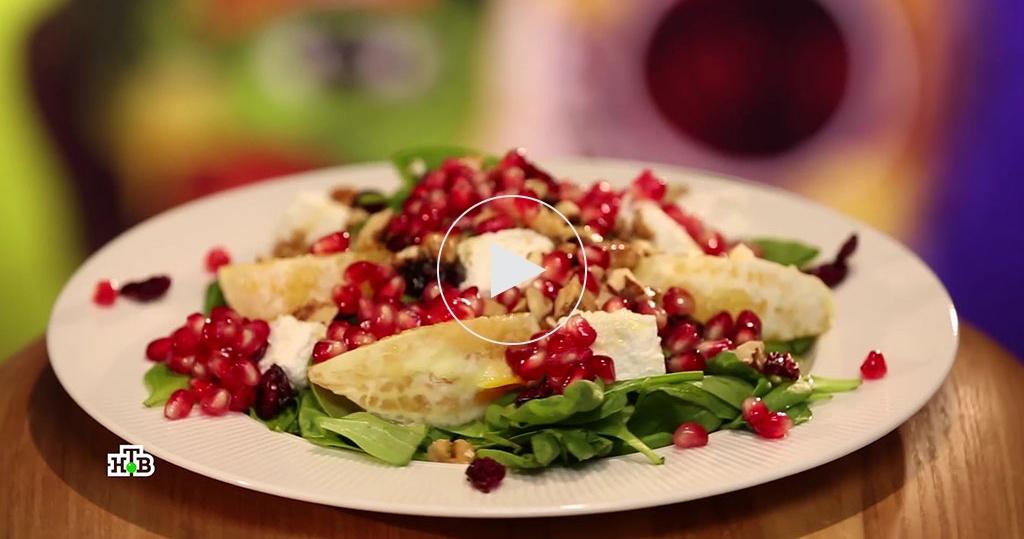 Витаминный салат сгранатом иапельсином
